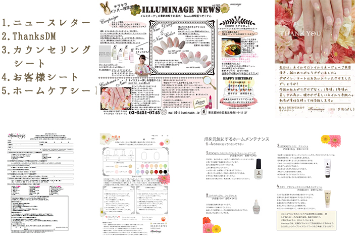 読者登録特典s のコピー