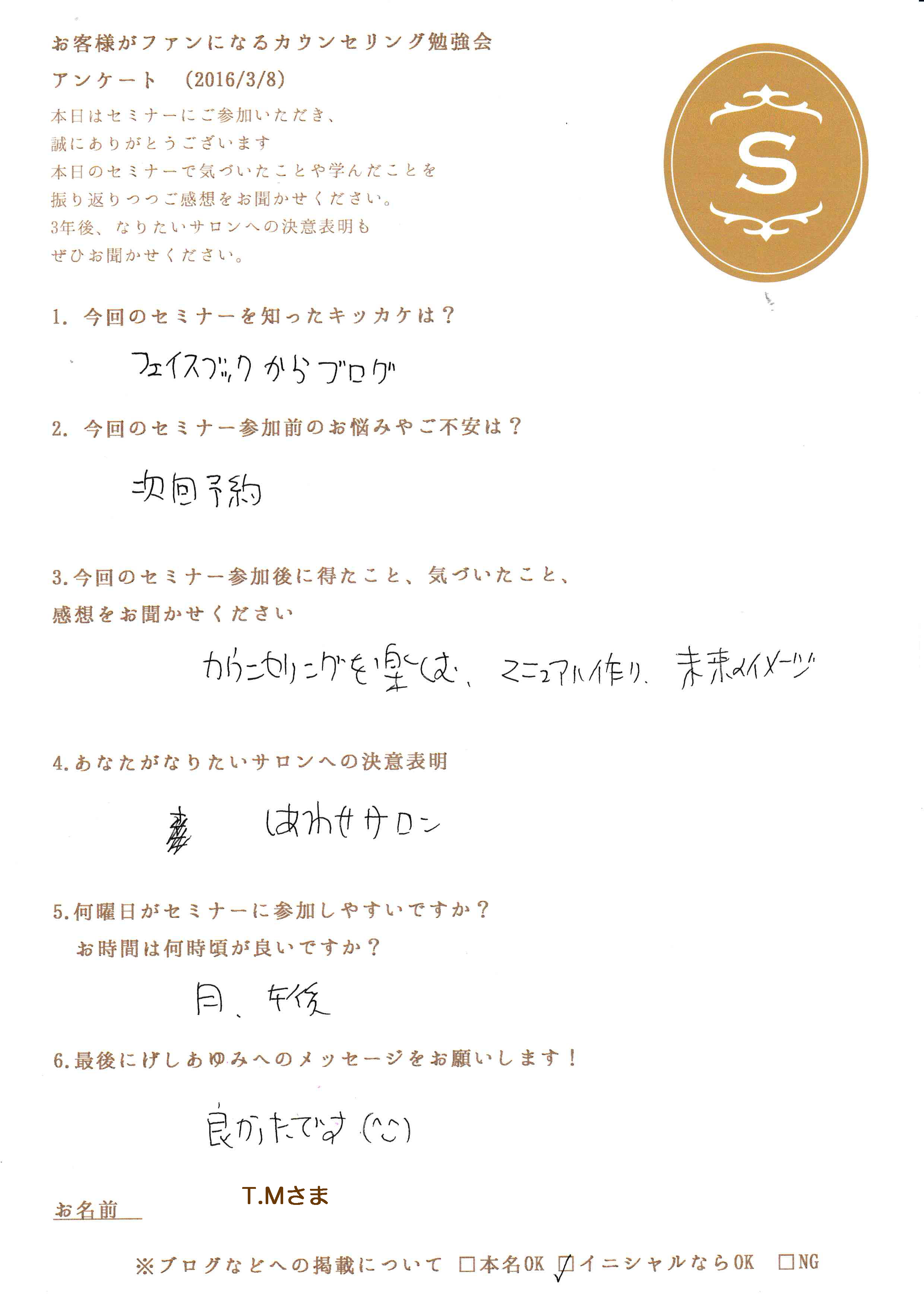 20160308_00001