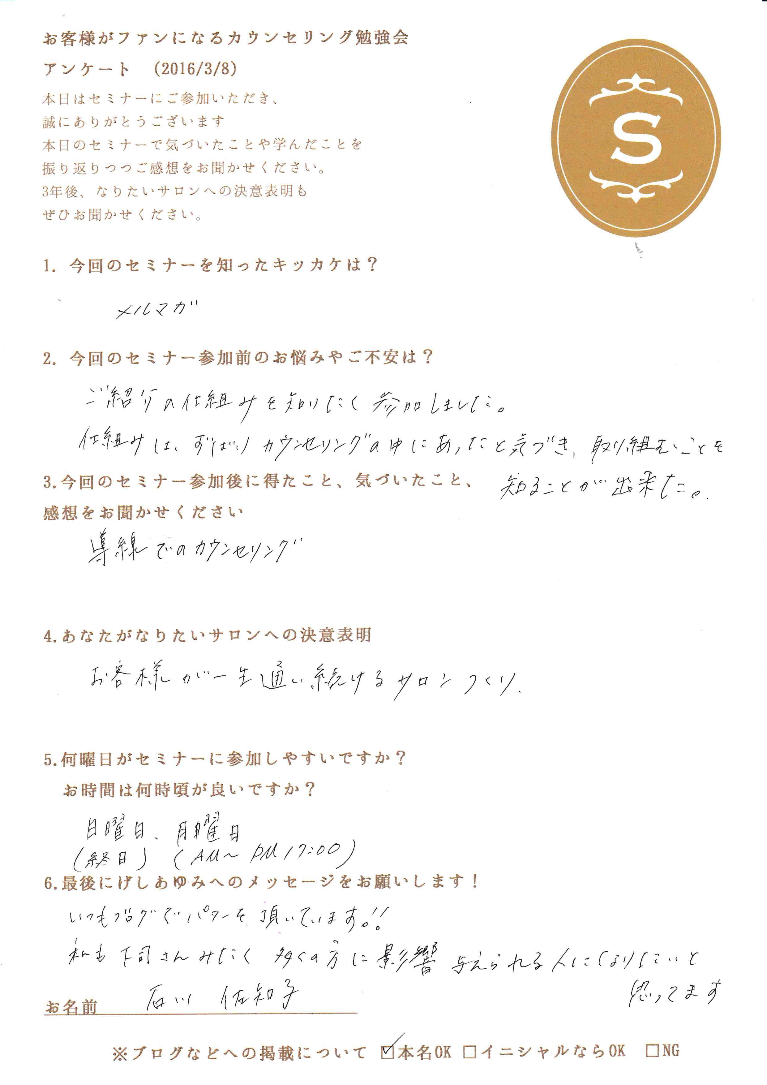 20160308_000015